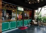 雙囍茶餐廳
